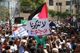 لهذه الاسباب .. اتحاد موظفي الأونروا بغزّة يُعلق الاعتصام 10 أيام
