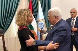 الشعبية : لقاءات الرئيس عباس التطبيعية مع الاسرائيليين طعنة لتضحيات شهداء شعبنا وأسراه