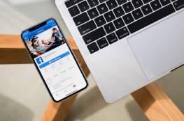 إخفاء الأشخاص من ذكريات فيسبوك وتطبيقات الصور