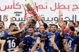شباب رفح يتوج بلقب الدوري الممتاز لكرة القدم في قطاع غزة