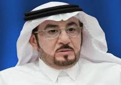 بأوامر ملكية العاهل السعودي يعفي مفرج الحقباني من منصب وزير العمل