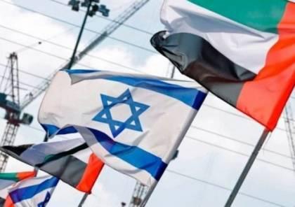 رسمياً.. السلطة تقدم شكوى ضد دولة عربية كبيرة للأمم المتحدة وهذا مفادها..
