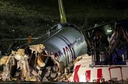 قتيل و157 جريحا جراء خروج طائرة عن المدرج في اسطنبول