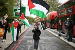 """بريطانيون يطلقون اسم """"غزة"""" على شارع في لندن"""