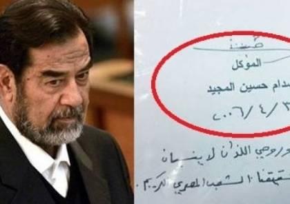 آخر رسالة من صدام حسين كانت لمصر وتم منع ايصالها فماذا حملت