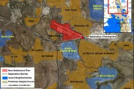 مستوطنة جديدة في القدس.. حرب الجغرافيا والديمغرافيا