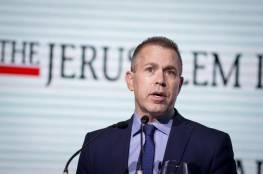 إسرائيل تطلب من الأمم المتحدة الاعتراف بوضع اللاجئين اليهود من الدول العربية