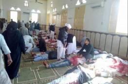 غزة: بيت عزاء غدًا لضحايا الهجوم الإرهابي بمصر