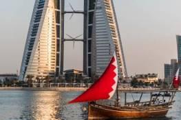 وزير الخارجية البحريني: لن نستورد بضائع المستوطنات الاسرائيلية في الضفة الغربية