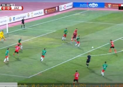 ملخص أهداف مباراة الوحدات والصريح في الدوري الأردني 2020
