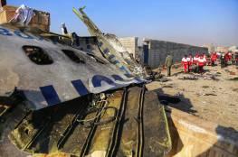 إيران: المتهمون في ملف حادث الطائرة الأوكرانية يمثلون أمام المحكمة قريبا