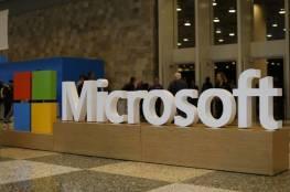 مايكروسوفت تستحوذ على شركة للذكاء الاصطناعي