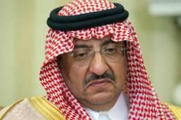 حياة ولي العهد السعودي السابق محمد بن نايف في خطر بسبب فيديو