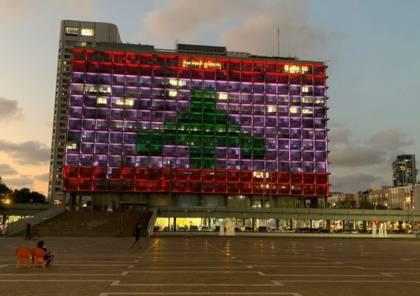"""اللبنانيون يرفضون إنارة مبنى بلدية """"تل أبيب"""" بعلم بلادهم"""