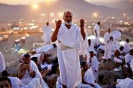 بالأسماء: الحجاج المستفيدين من مكرمة خادم الحرمين الشريفين لذوي الشهداء