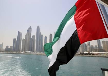 السفير الإماراتي يصل إسرائيل غدا