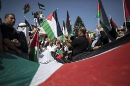 بعد موجة تحريض ضد أهالي الناصرة.. غزة تبعث برسالة وحدة وطنية