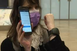 استخدام الإسورة الالكترونية في إسرائيل لتتبع الملزمين بالحجر الصحي