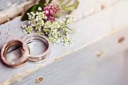 رغم حصار كورونا زواج في إندونيسيا