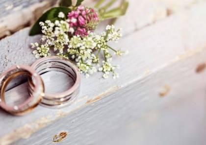 سن 30 العمر المثالي للزواج.. ما صحة هذا الاعتقاد؟