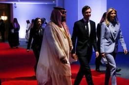 لماذا ادارة ترامب متلهفة لحل الأزمة الخليجية؟