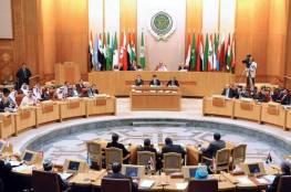 البرلمان العربي يرحب بإعادة إفتتاح القنصلية الأمريكية في القدس الشرقية