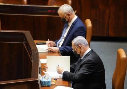 أزمة حادة داخل الحكومة الإسرائيليّة.. نتنياهو: لن نصوّت على حل الكنيست