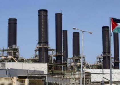 كهرباء غزة توضح أسباب زيادة العجز في التيار الواصل للمواطنين