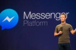 """فيسبوك تطرح تحديثا لتطبيق """"ماسنجر"""" للمساعدة في مكافحة """"كورونا"""""""