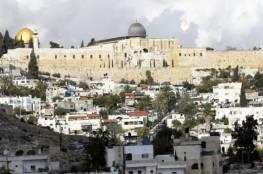 """طوابير في القدس لشراء كعك """"أبوظبي"""" في عيد الأنوار باسرائيل"""