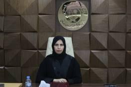 مسؤولة قطرية تهدي أبياتا من الشعر لفلسطين (فيديو)