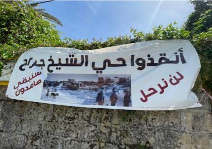 """بينهم عضو """"كنيست"""".. مستوطنون يهددون 3 عائلات بإخلائها في الشيخ جراح خلال شهر"""
