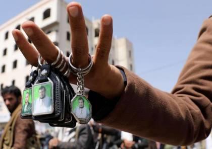"""ما هي تداعيات تصنيف الأميركيين للمتمردين الحوثيين جماعة """"إرهابية""""؟"""