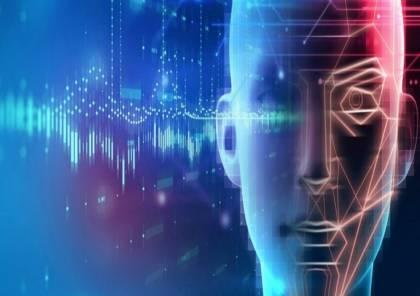 شركة إسرائيلية تطور تكنولوجيا للاستغناء عن كلمات السر