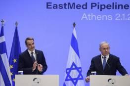 رئيس حكومة اليونان يزور إسرائيل ويلتقي نتنياهو