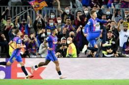 برشلونة يحقق فوزه الأول في دوري الأبطال على حساب دينامو كييف (فيديو)