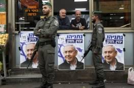 استطلاع: رغم التصدر.. نتنياهو غير قادر على تشكيل حكومة