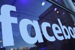 فيسبوك تطرح ميزات جديدة لحسابات الموتى