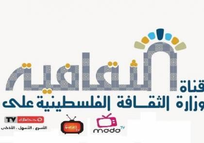 أبو سيف: نسعى لتجميع الأعمال الفنية والأدبية في قناة واحدة
