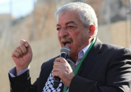"""العالول: الذهاب للانتخابات """"أمر محسوم"""" واتصالات مكثفة ستبدأ مع حماس والجهاد"""