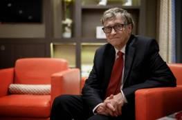"""بعد 45 عاما.. """"الأسطورة"""" غيتس يرحل عن مايكروسوفت"""