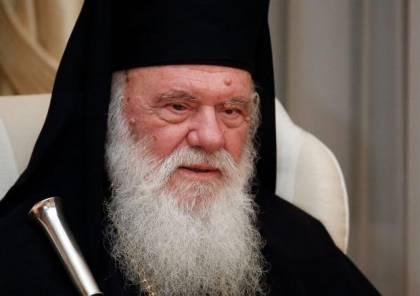 الإسلام ليس دينا وأتباعه أناس حرب.. تصريحات رئيس أساقفة اليونان تثير غضبا