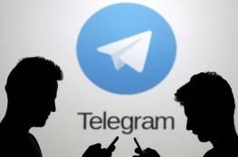 """""""تيليغرام"""" يسعى للمنافسة على مكالمات الفيديو الجماعية"""