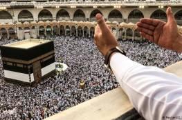 الأوقاف بغزة: لا يوجد حج هذا العام بسبب قرار السعودية الأخير