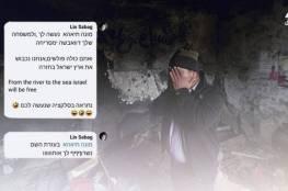 """""""سنحرقكم كعائلة دوابشة"""".. مستوطنون يهددون طفلا وأمه في يافا"""