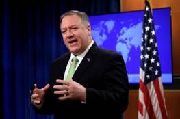 واشنطن تفرض عقوبات على وزارة الدفاع الإيرانية