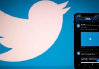 تويتر تلغي خاصية حذف الخلفية من الصور لأسباب عنصرية