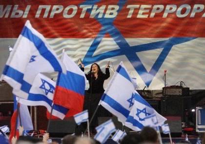 فضيحة اختلاس ضخمة في السفارة الروسية في إسرائيل
