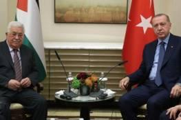 صحيفة عبرية: السلطة تطلب من أردوغان قيادة التيار الدبلوماسي الرافض للضم.. لهذا السبب