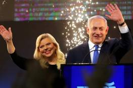 وزير اسرائيلي يكشف عن الهدف الرئيسي للحكومة المقبلة التي سيشكلها نتنياهو
